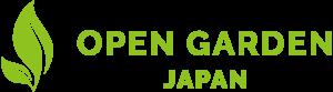 オープンガーデン・ジャパン
